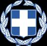 gresk riksvåpen